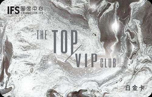 THE TOP Platinum Member